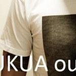 Mukua ou B&C – Qual escolher?